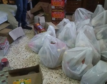 Food Distribution program - projects/food_distribution_program/img_9297.jpg